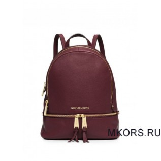 Rhea Small Leather Bacpack Бордовый